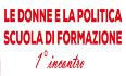 Donne-e-politica-5-maggio-2018_interna
