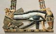 Simbologie monetali dell'Egitto tolemaico  e romano